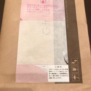 【9728】日本管財のカタログで選んだイワキのボウルが届いています♪