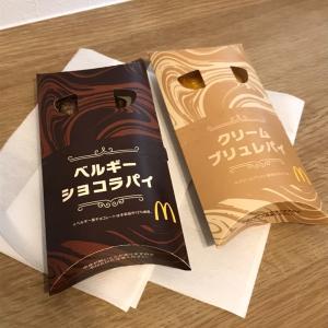 【2702】日本マクドナルドホールディングス。今日発売!新作デザート食べました♪