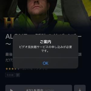 【9418】USEN-NEXTの優待で視聴していたU-NEXTがいつの間にか期限切れてました。