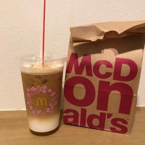 【2702】日本マクドナルドの優待でドリンク♪ずるいチョコいちごパイ!