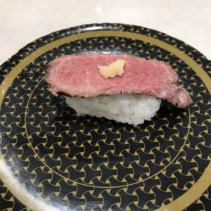 【7550】ゼンショーグループ。楽天ポイントで、は、は、はま寿司!