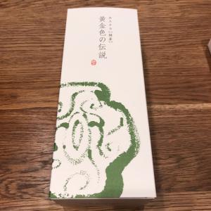 【8591】オリックス優待♪抹茶のお菓子!鵜飼動画あり◎