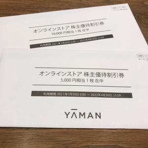 【6630】ヤーマンの優待(2021年4月末権利)すいか割り♪