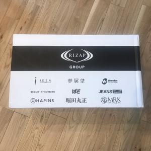 【2928】ライザップのカタログ注文品が届きました!