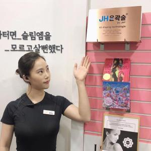 韓国俳優の小顔を担うスリムエム。