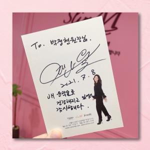 韓国女優のイェジウォンさん♡
