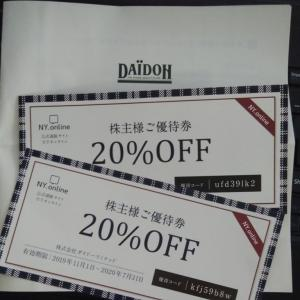 2019 株主優待 拡充 ダイドーリミテッド