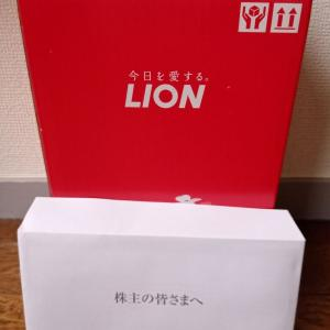 2020(12月期) 株主優待 ライオン株式会社
