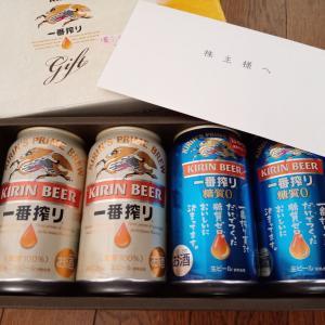 2020年(12月期) 株主優待 キリンビール  その1