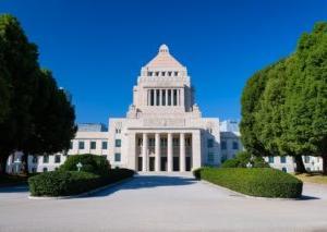 1948年5月3日は、「憲法記念日」制定の日