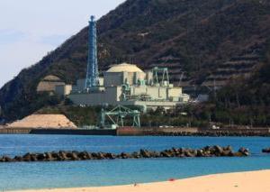 1963年10月26日、「原子力の日」