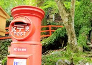 1950年5月2日は、「郵便貯金創業記念日」制定の日