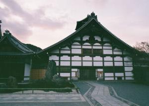 1962年5月7日は、京都天龍寺にて、第1回科学者京都会議声明発表日。