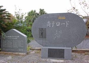 2000年9月24日は、シドニーオリンピックの女子マラソンで、高橋尚子選手が、女子陸上で、初の金メダルの栄冠。