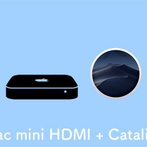macOS CatalinaでMac mini 2018のHDMIポートからの信号が出ない場合の対処法