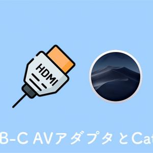新USB-C Digital AV Multiportアダプタで4K映画をチェック