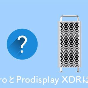 新型Mac ProとPro Display XDRはなぜリリースが遅れているのか?