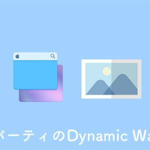 macOS Mojave以降でサードパーティーのDynamic Wallpaperを使う
