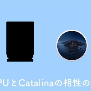 macOS CatalinaとeGPUは相性が悪い。eGPU利用中の場合は注意