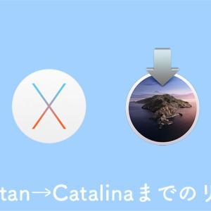 OS X El CapitanからmacOS Catalinaまでのダウンロードリンク集