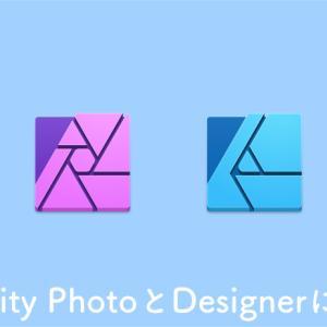 PhotoshopとLightroomからAffinityに乗り換えた感想