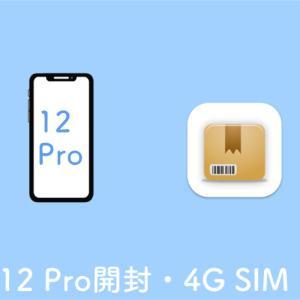 iPhone 12 Pro開封。4G SIMは使えるのか?ケースレビューも。