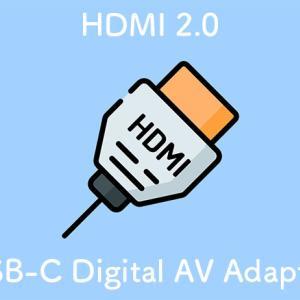 Apple USB-C AV Digital MultiportアダプタがHDMI 2.0対応に。