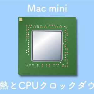 Mac mini 2018のCPU温度によるクロック変化
