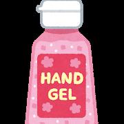 通販サイトで除菌ハンドジェルを定価で出品しました