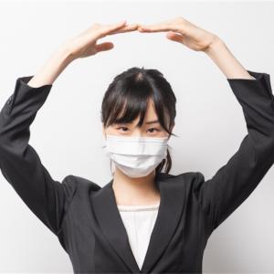 マスク生活も悪くない。