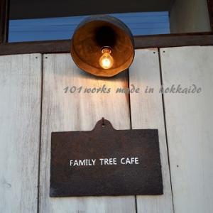 長沼町 ファミリーツリーカフェ
