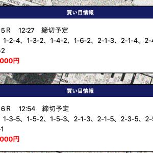 【児島】〝競艇トップ〟の無料予想!口コミと検証!《8月5日》