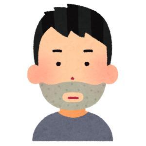 ヒゲ脱毛はマスク必須の今が最高のタイミング。家庭用脱毛器トリアを使って自宅で脱毛がおすすめ。