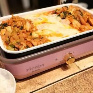 【リコパレビュー】白いホットプレートにしたらお肉がすごく美味しそうに見える!洗うのが超ラク!