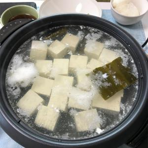 拝啓、湯豆腐にはまっています。