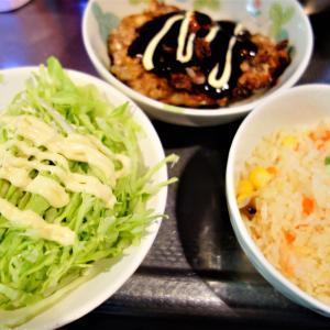 お昼ご飯とご褒美^^