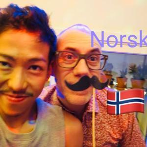 ドミニクのノルウェー語講座