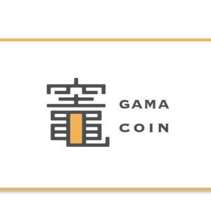 竈コイン(がまコイン)|ポケペイ