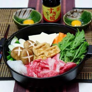 今半 すき焼き割下 de すき焼き【かなぢゃん食堂】【割下料理大会Part2】