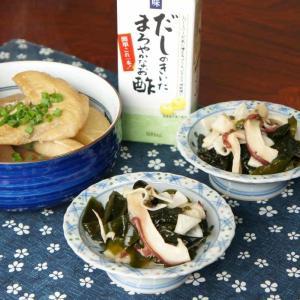 だしまろ酢 de 手羽先のサッパリ煮 と タコの酢の物!!【かなぢゃん食堂】【創味食品】【Part3】