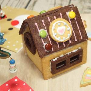 手作りクッキーでお菓子の家【かなぢゃん食堂】【アイシング】