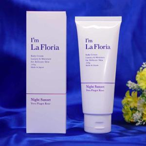 I'm La Floria デリケートボディクリーム【アイムラフロリア】【Mellia】【ボディケア】