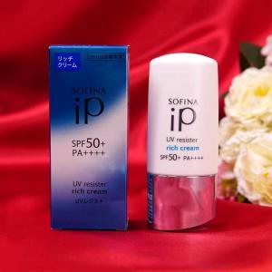 SOFINA iP UVレジスト SPF50+ PA++++ リッチクリーム【花王】【日中用UV美容液】