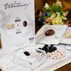 Whiteasy L-シスチン・ビタミンE含有加工食品【美容サプリメント】