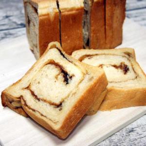 マーブル黒糖食パン【かなぢゃん食堂】【手作りパン】