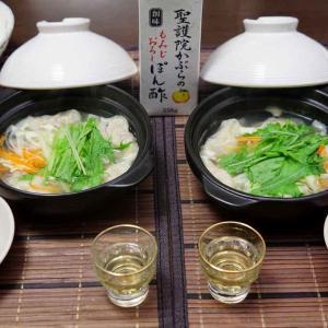 水餃子鍋と鍋ラーメン【かなぢゃん食堂】【手作り料理】【余り物メニュー】