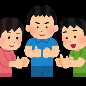 博士ちゃん次回放送は?竹田(たけた)かるぃーと&森つばさ博士ちゃんを発見!!