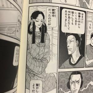 池田理代子版聖徳太子