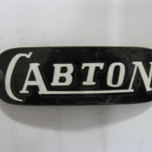 キャブトン