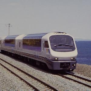 ノースレインボーエクスプレス 1993年4月